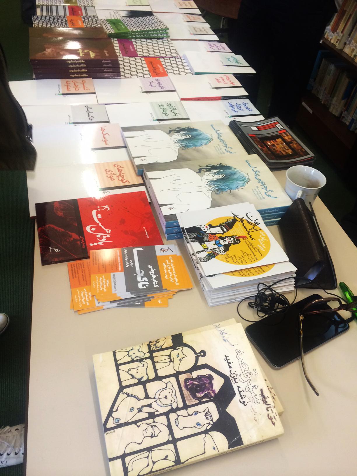 نمایشگاه کتاب تهران بدن سانسور