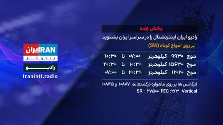 فیلتر پخش تو شبکه زنده 1 و من بدون آپارات: پخش