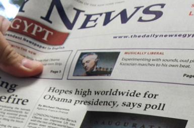 روزنامه 'ایجپت دیلی نیوز' (Egypt Daily News)