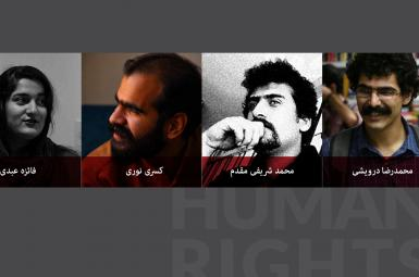 محمد شریفیمقدم، محمدرضا درویشی، فائزه عبدیپور و کسری نوری، که از فعالان حقوق دراویش