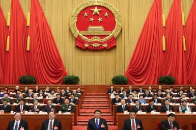 حزب شی چین پینگ