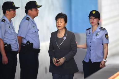 پارک گون-هه، رئیسجمهور پیشین کره جنوبی