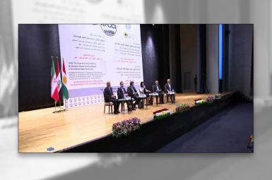 همایش اقتصادی در اربیل