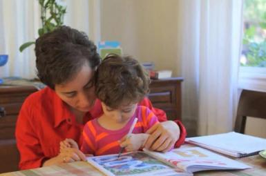 مجلس، خواستار اخذ تابعیت ایرانی برای فرزند مریم میرزاخانی شد
