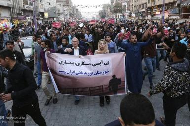 تجمع اعتراضی در خوزستان