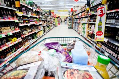 سوپرمارکت
