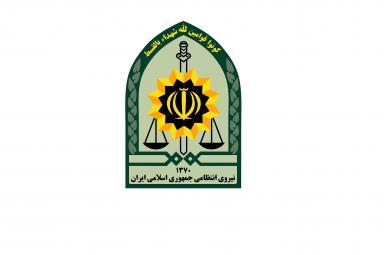 نیروی انتظامی از شهرداری تهران شکایت کرد