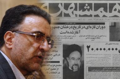 تاریخچه دوم خرداد
