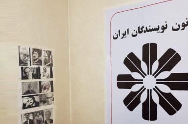پنجاه سالگی کانون نویسندگان ایران؛ گاهشمار
