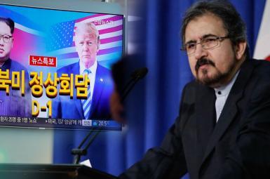 هشدار ایران به کره شمالی در آستانه مذاکره این کشور با آمریکا