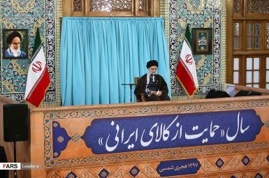 آیت الله علیخامنهای، رهبر جمهوری اسلامی ایران