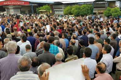 تعیین محل و شرایط «تجمعها و اعتراضهای قانونی» از سوی دولت