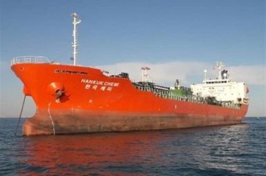 South Korean tanker Hankuk Chemi seized by Iran on January 4, 2020