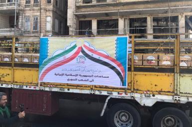 ارسال کمکهای ایران به شهر حلب در سوریه