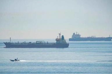 Oil tankers carrying Iranian oil to Venezuela. Undated