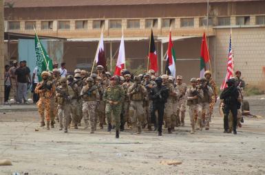 رزمایش نظامی در منطقه خلیج فارس