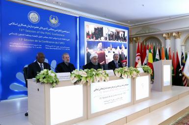 سیزدهمین نشست اتحادیه مجالس کشورهای عضو سازمان همکاری اسلامی