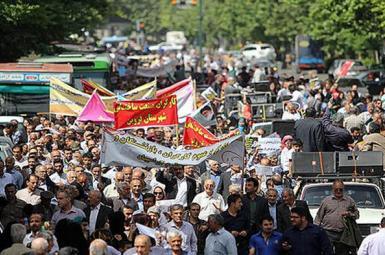 راهپیمایی روز کارگر