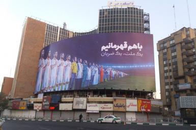 بیلبورد بحثانگیز با حذف زنان و مسعود شجاعی
