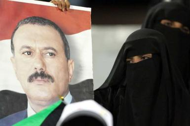 مراسم دفن علی عبدالله صالح