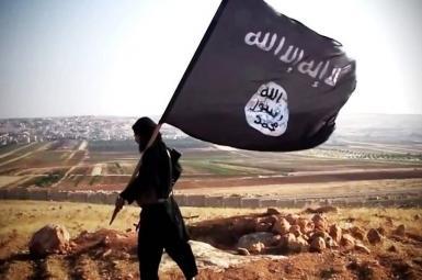 گروه موسوم به دولت اسلامی (داعش)