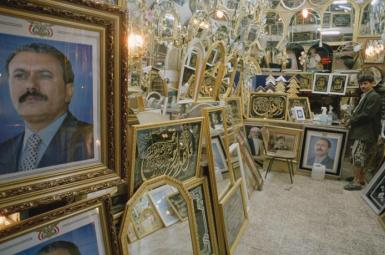 علی عبدالله صالح رئیسجمهوری پیشین یمن