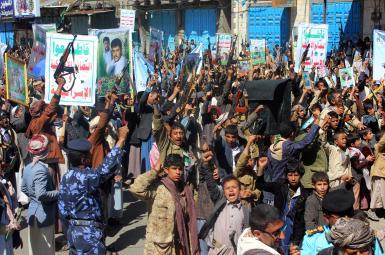 تجمع حوثیهای یمن