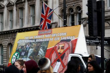 دیدار سه روزه محمد بن سلمان، ولیعهد عربستان سعودی، از لندن