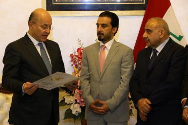 نخستوزیر، رییس مجلس و رییس جمهوری عراق