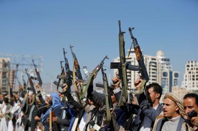 تجمع گروهی از حامیان حوثیها در صنعا