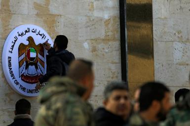 بازگشایی سفارت امارات در دمشق