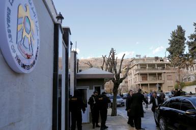 سفارت امارات متحده عربی در دمشق