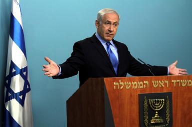 Israeli Prime Minister Benjamin Netanyahu. FILE