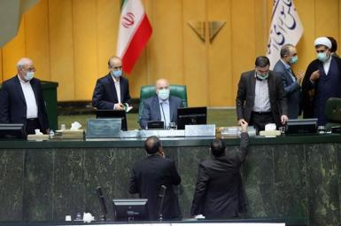 Iran's parliament in session. February 22, 2021