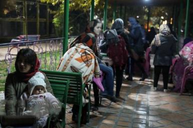 زلزله تهران