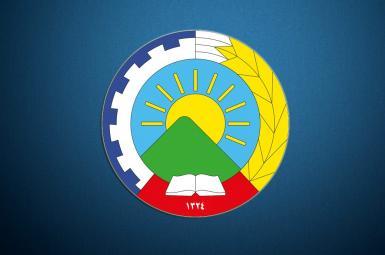 حزب دموکرات کردستان ایران
