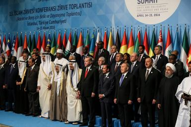 سازمان همکاری کشورهای اسلامی