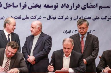 مراسم امضاي قرارداد نفت و گاز با توتال