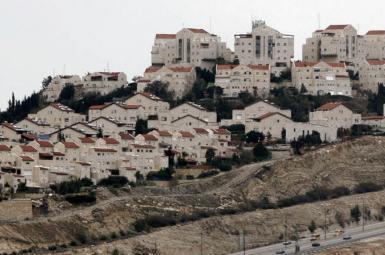 شهرک اسراییلی