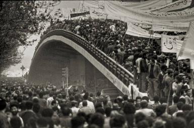 تظاهرات تاسوعای ۵۷ در تهران