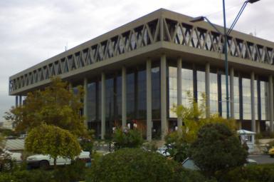 ساختمان شیشهای جامجم