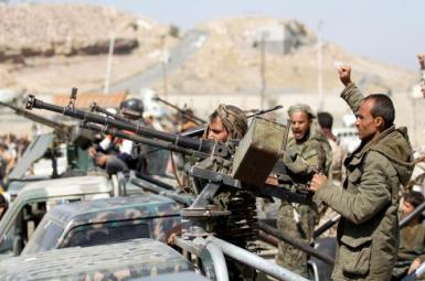 نیروهای حوثی در یمن