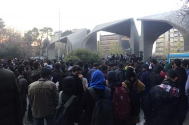 بازداشت دانشجویان در تظاهرات اخیر ایران