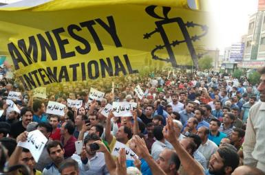 عفو بینالملل خواستار آزادی معترضان خوزستانی به بحران آب شد