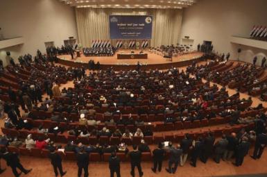 شورای نمایندگان عراق