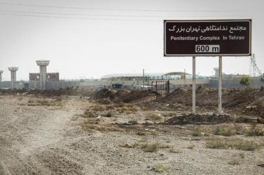 Greater Tehran prison shown from permitted perimeter. FILE PHOTO