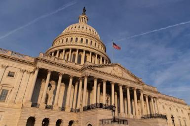 US Capitol. FILE phot