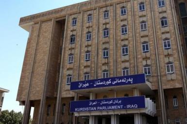 پارلمان کردستان عراق