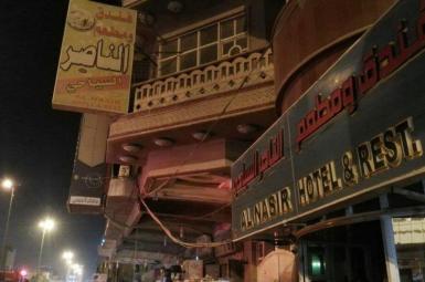 هتل الناصر در نجف، محل اقامت زائران ایرانی