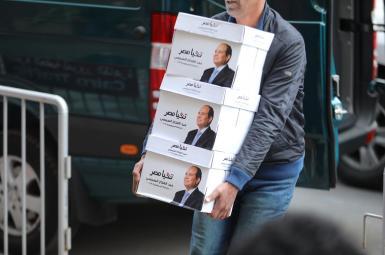 فراخوان تحریم انتخابات در مصر، از سوی برخی مخالفان
